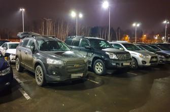 Открытая парковка в Шереметьево