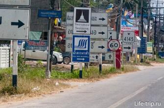 Штрафы в Таиланде за превышение скорости и езду без прав