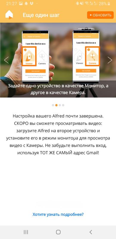 Необычные мобильные приложения для путешествий - мой ТОП13