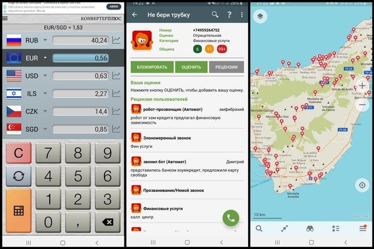 Лучшие приложения для путешествий для iphone и андроид топ-30