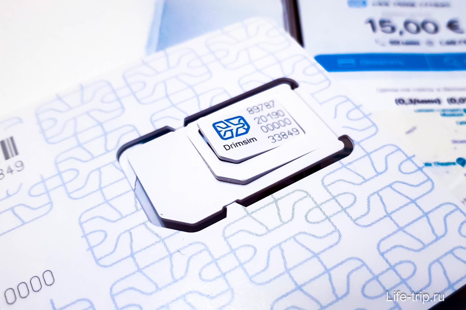 Внутри пакета симка всех размером, включая nano