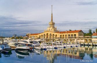 Подробный путеводитель по Сочи, лучшие отели и достопримечательности