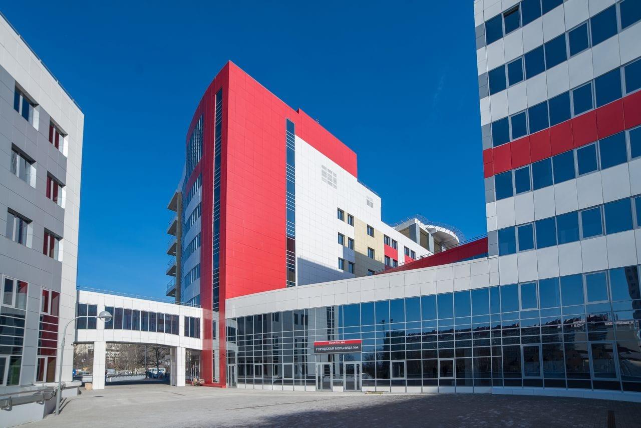 Городская больница №4 в Сочи
