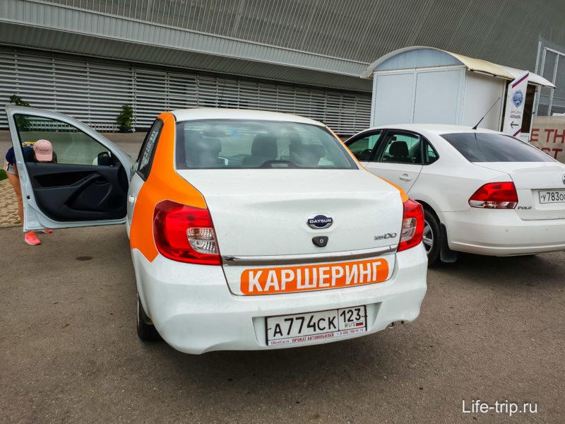 Взял каршеринговую машину в аэропорту Сочи