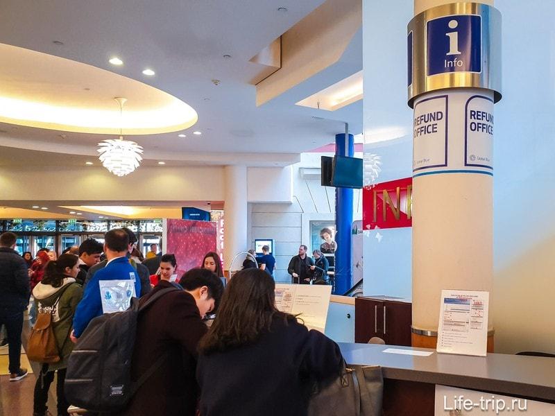 Офис Такс Фри в торговом центре