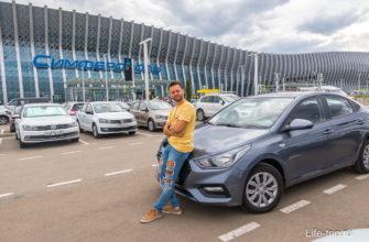 Аренда машины в Крыму, аэропорт Симферополя
