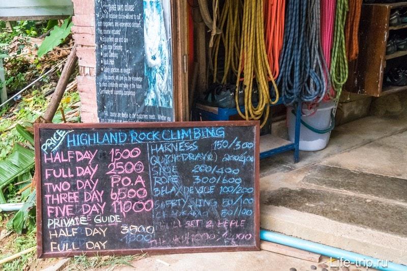 Скалолазание в Таиланде в Краби - для новичков