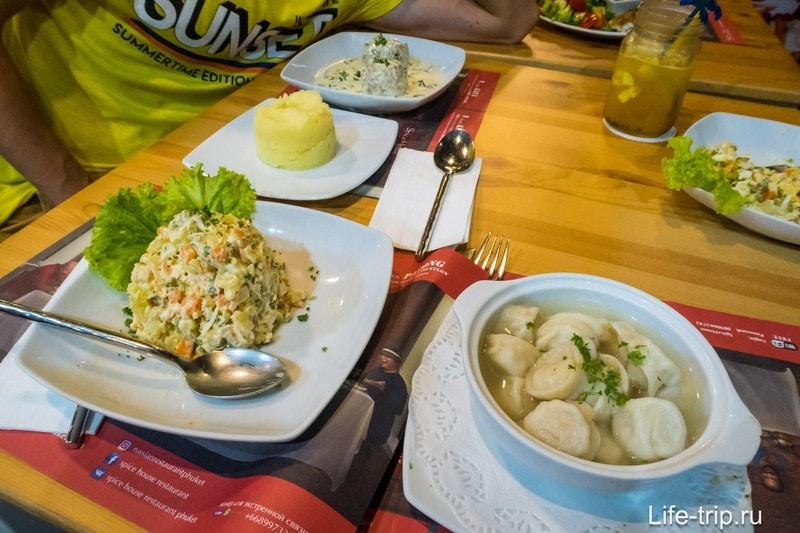 Ресторан Spice House Kata - русская кухня на Пхукете