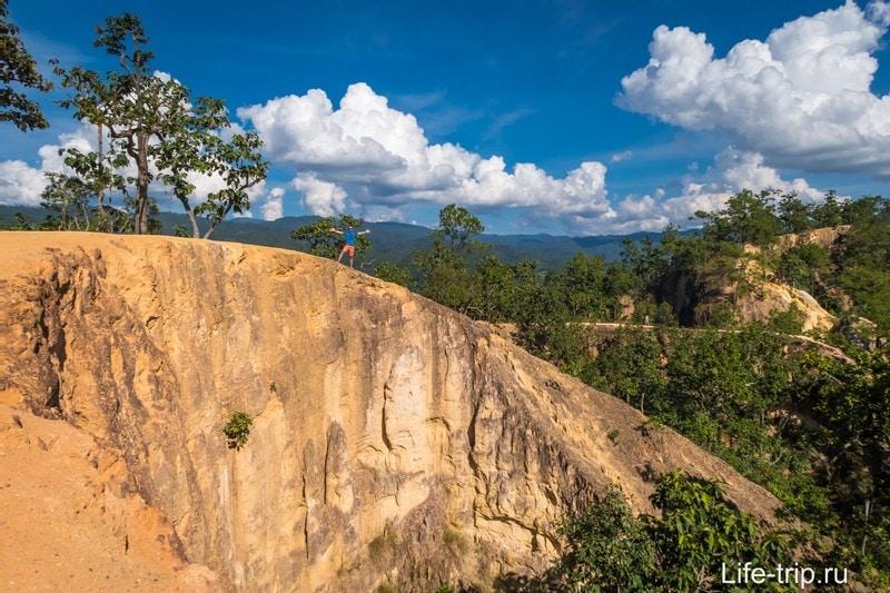 Каньон в Пае - погулять и потренироваться