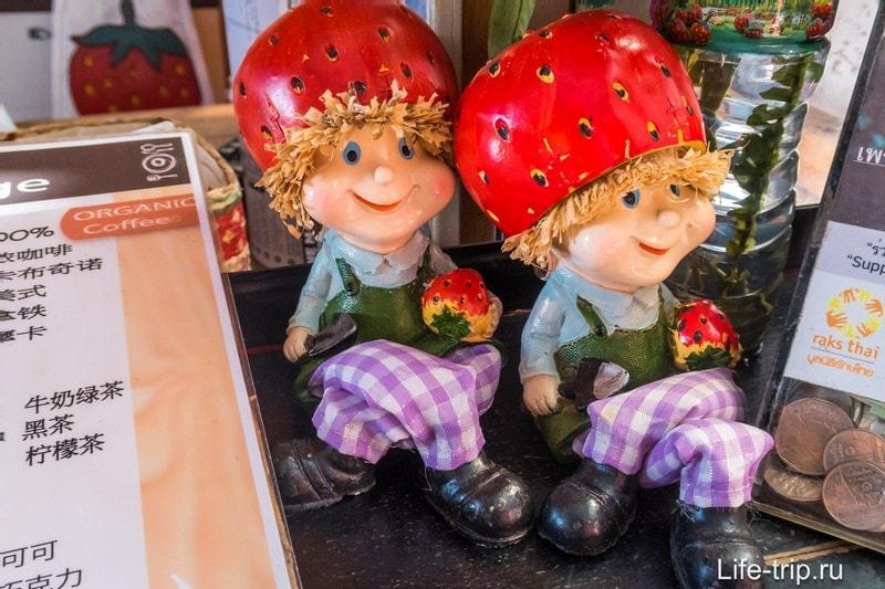 Love Strawberry Pai Resturant в Пае - клубничные поля форева!