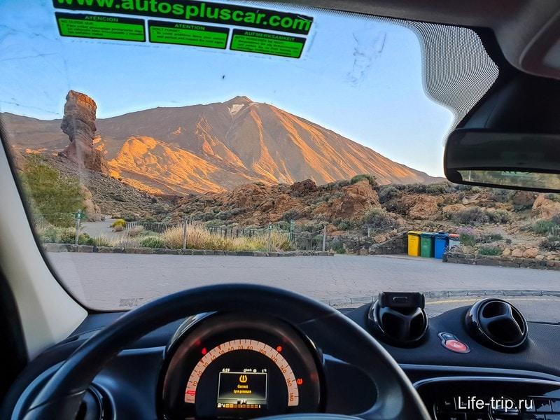 Вулкан Тейде на рассвете, без машины не увидишь такой красоты