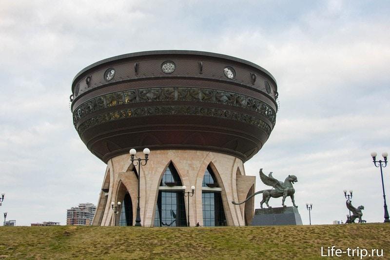 ЗАГС Чаша в Казани