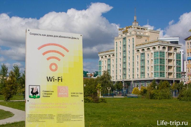 Парк Тысячелетия - красивый парк в Казани