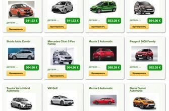 Plus Car, ручка/автомат от 11/14 евро