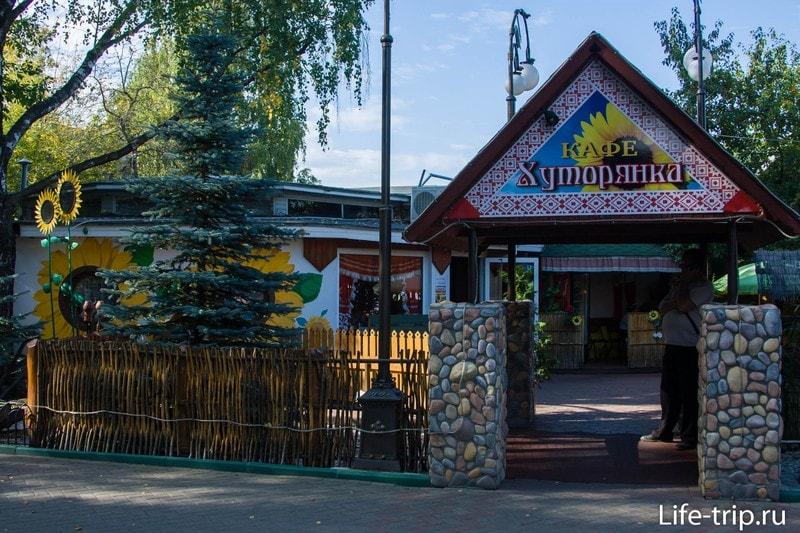 Кафе на территории между частями зоопарка