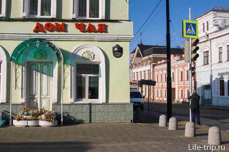 Дом Чая в Казани