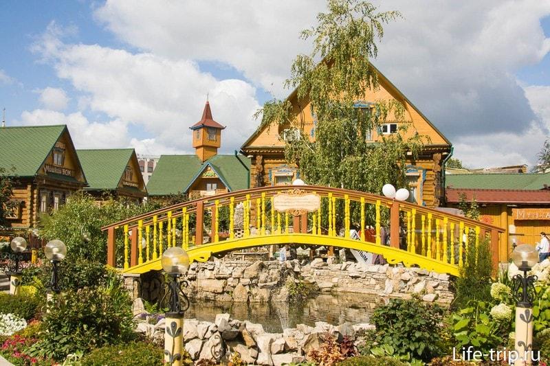Туган Авылым в Казани