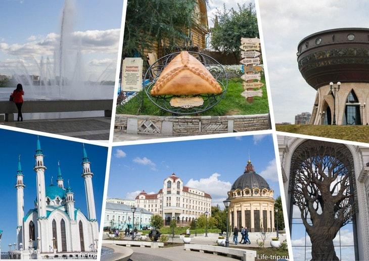 Любопытные места в Казани. Необычные и непривычные.