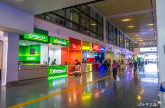Стойки аренды авто в аэропорту Пхукета