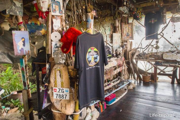 Бар на Пангане с видами – Hide on High Bar
