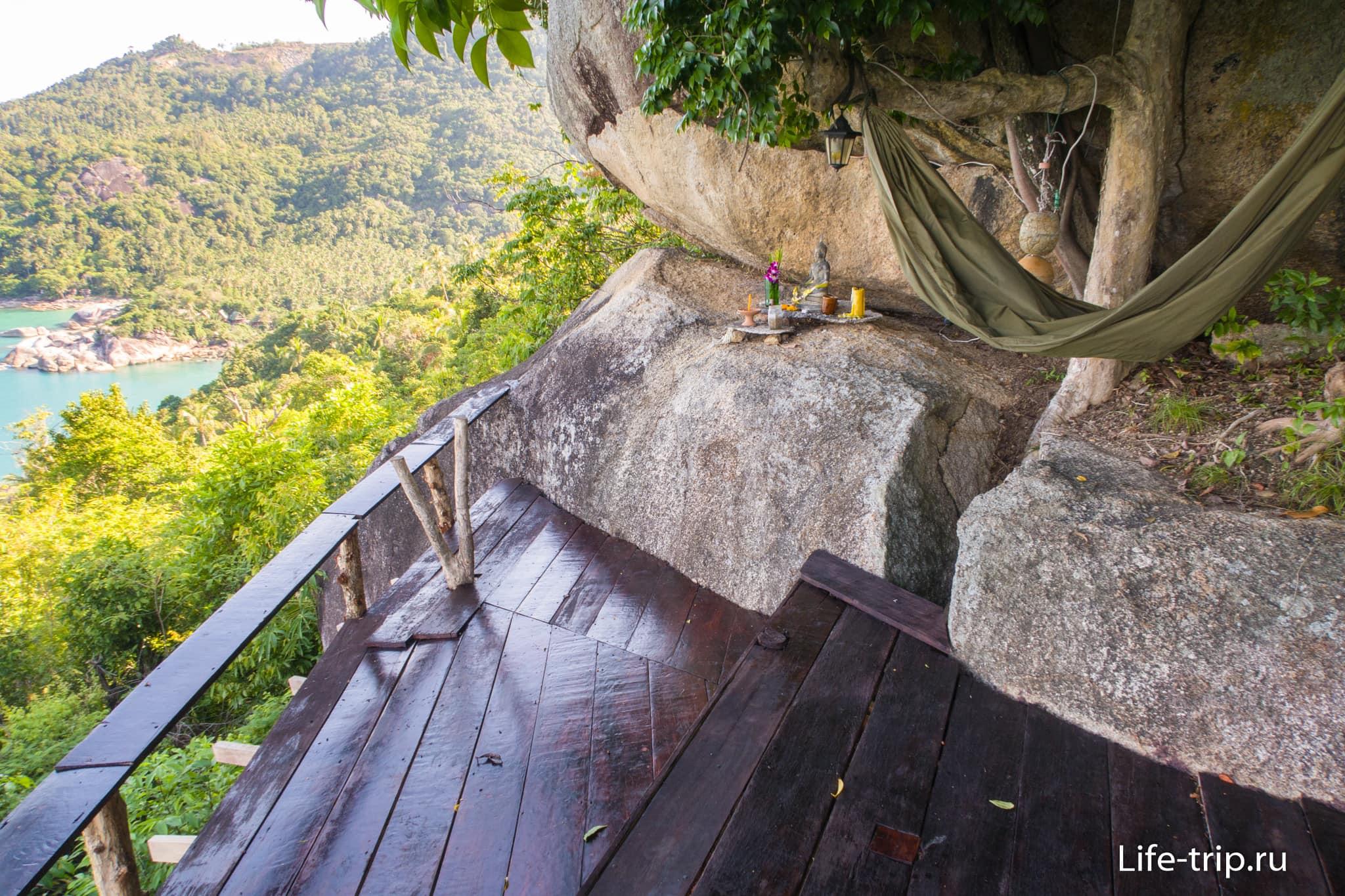 Hide on High на Пангане