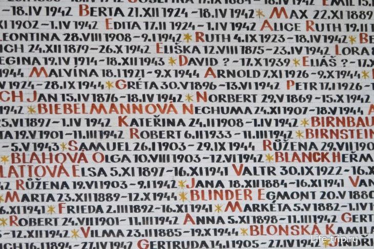 Все комнаты синагоги исписаны мелким почерком именами погибших