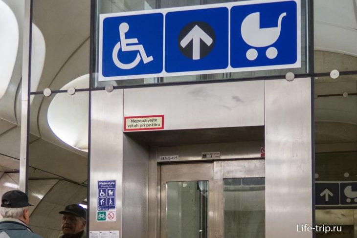 Лифт, вид со станции. На этом можно ездить и с велосипедом.