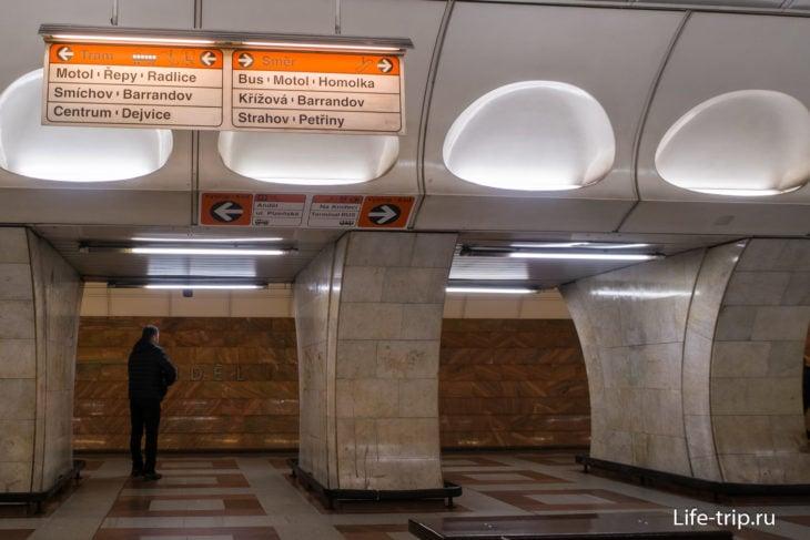 Оранжевые указатели направляют вас к выходам из метро