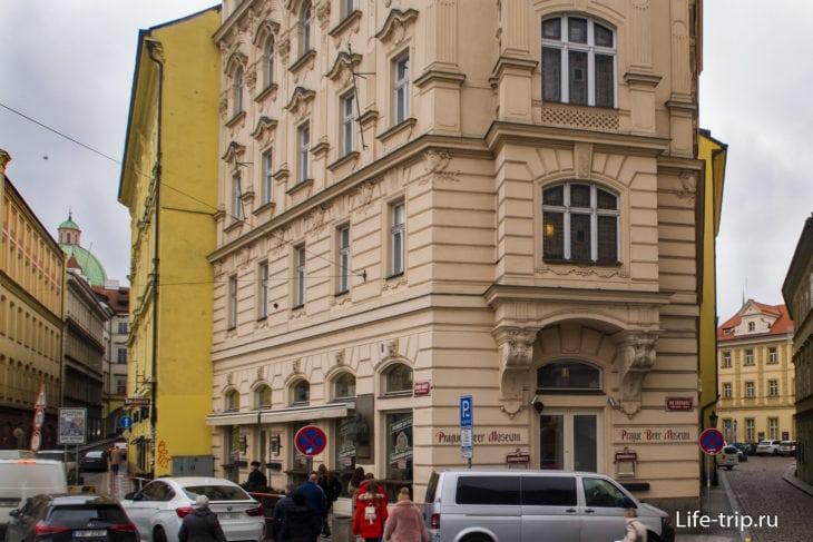 Пражский музей пива со стороны набережной Сметаново