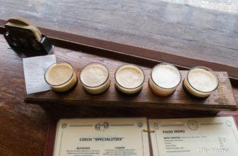 Сет из темного пива