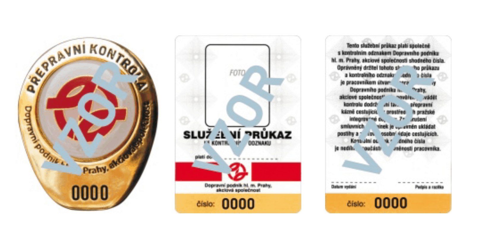 Образцы опознавательных знаков уполномоченных сотрудников PID