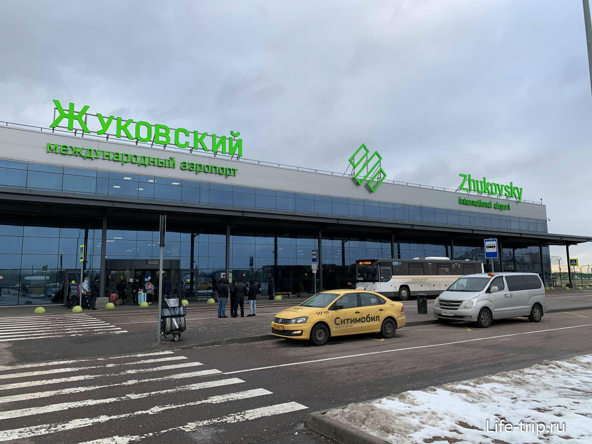 Парковка аэропорта Жуковский