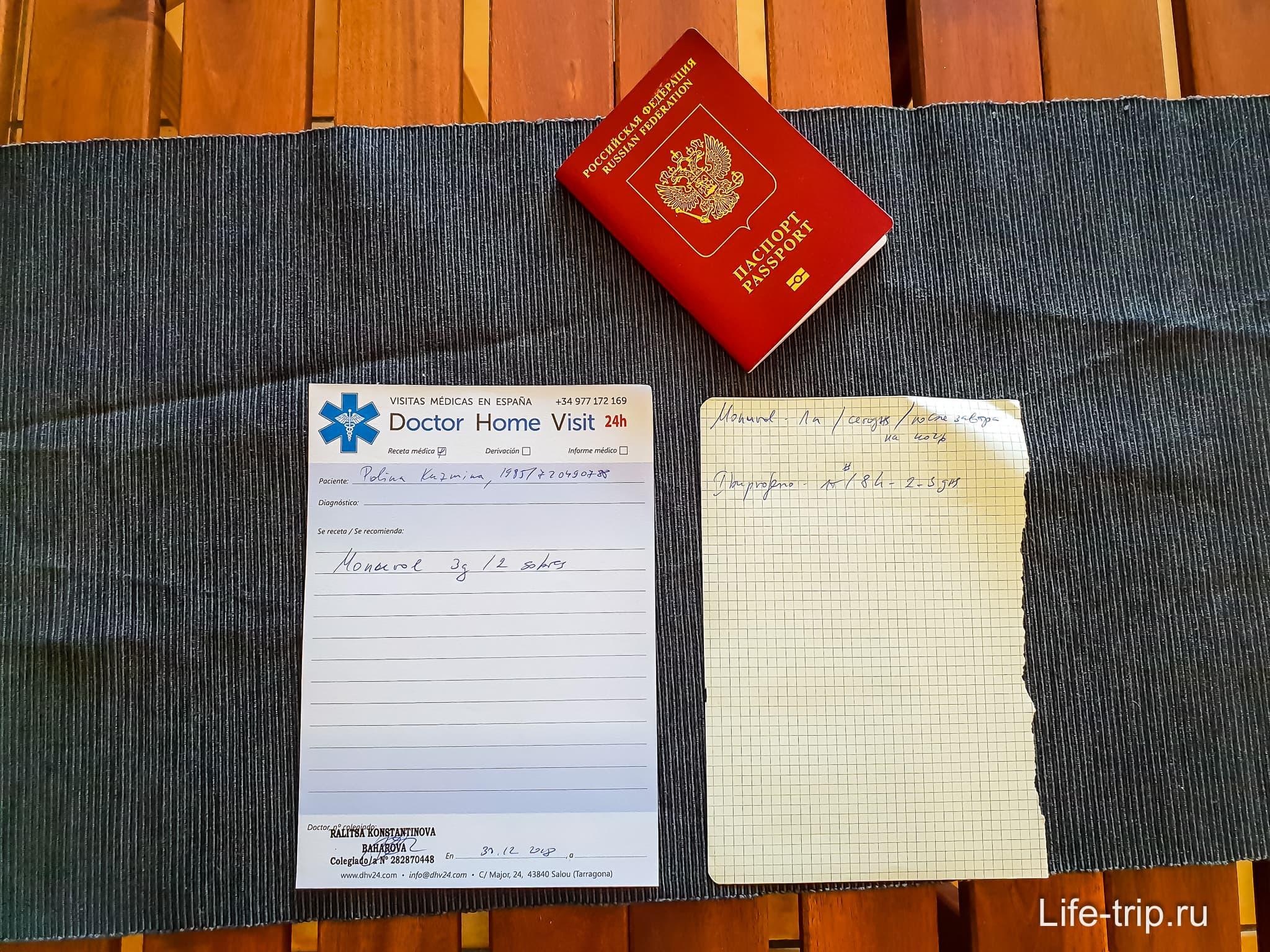 Ничего не платили, показали только паспорт
