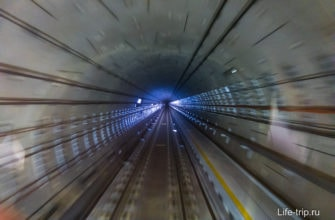 Можно наблюдать тоннель при движении вперед