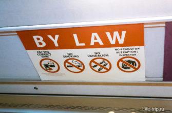 Табличка с правилами поведения в автобусе