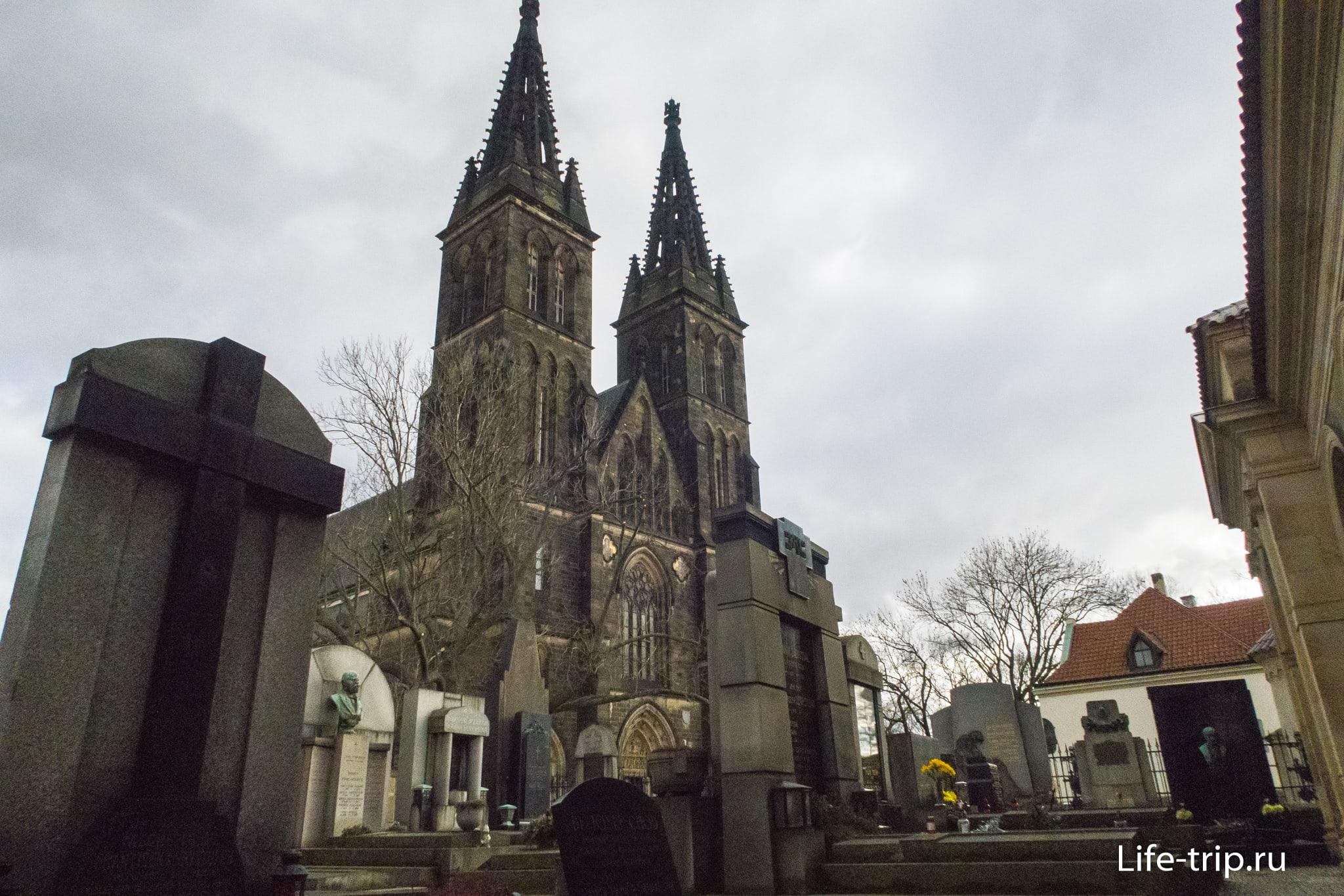 Базилика Петра и Павла в Праге