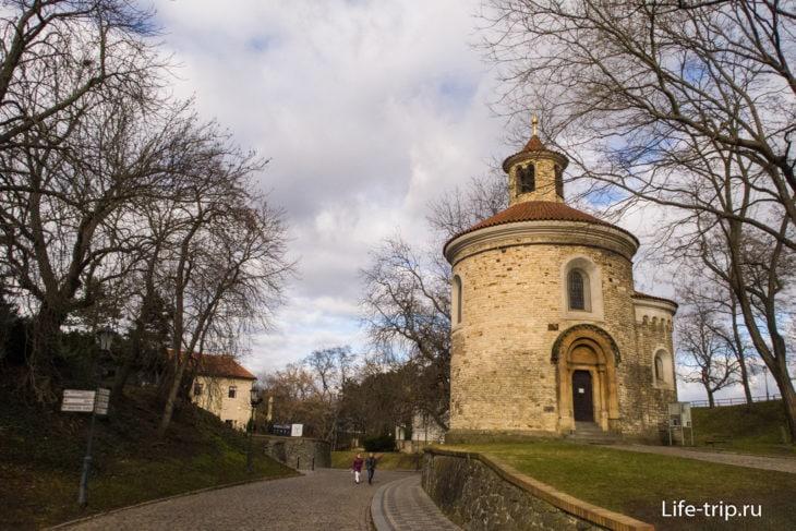Ротонда Святого Мартина в Вышеграде