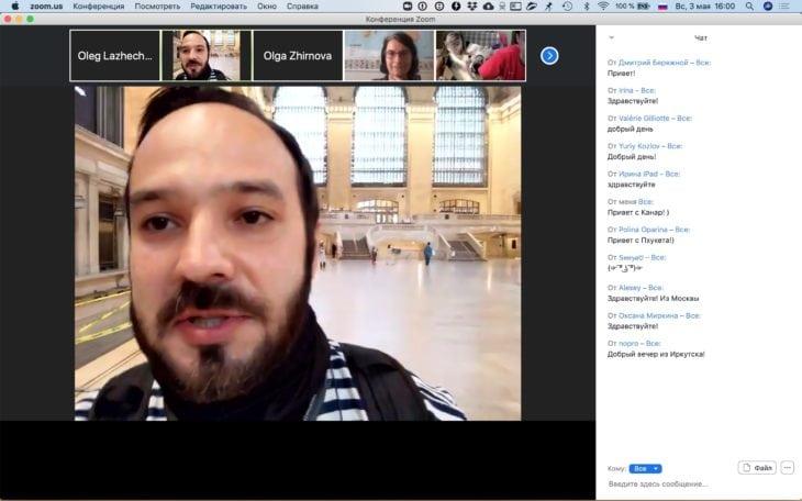 Экскурсия по Нью-Йорку - в онлайн формате