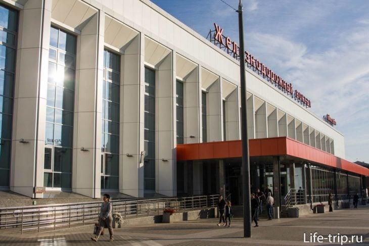 Железнодорожный вокзал в Нижнем Новгороде