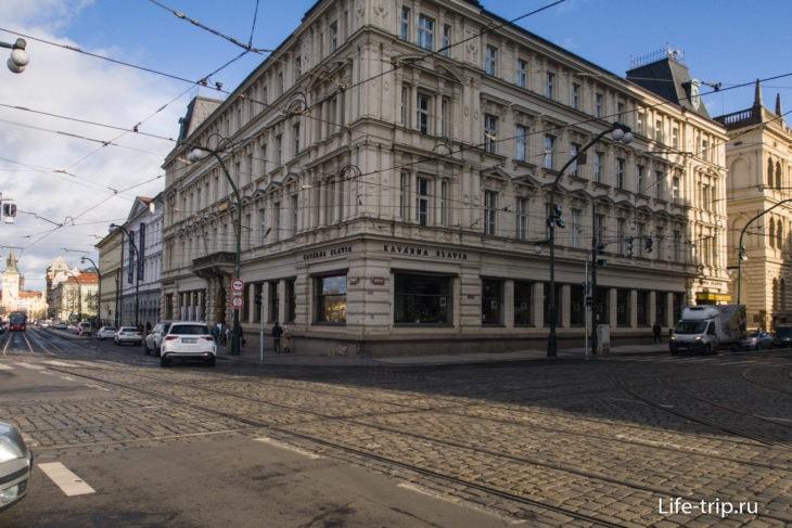 Здание, на первом этаже которого расположено кафе «Славия»