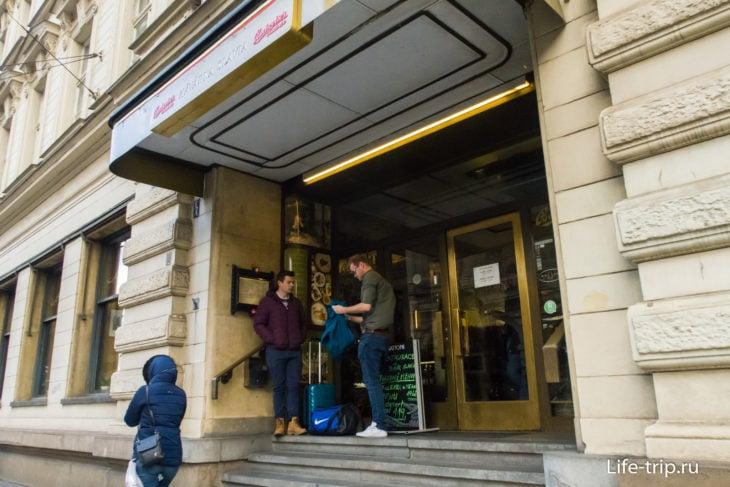 Вход в кафе «Славия» в Праге