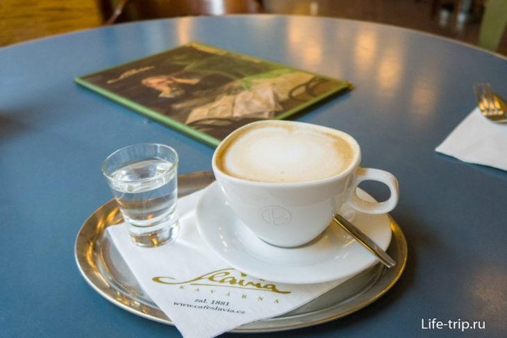 Кафе «Славия» – кофейня пражской интеллигенции