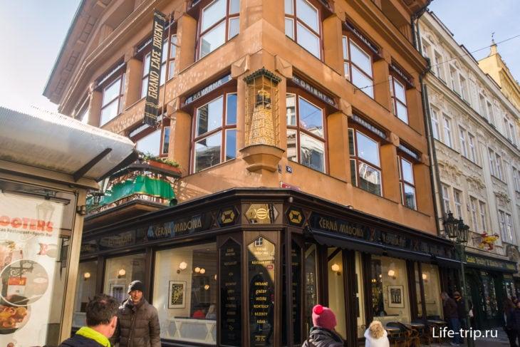 Grand Café Orient в Праге, здание с Чёрной Мадонной