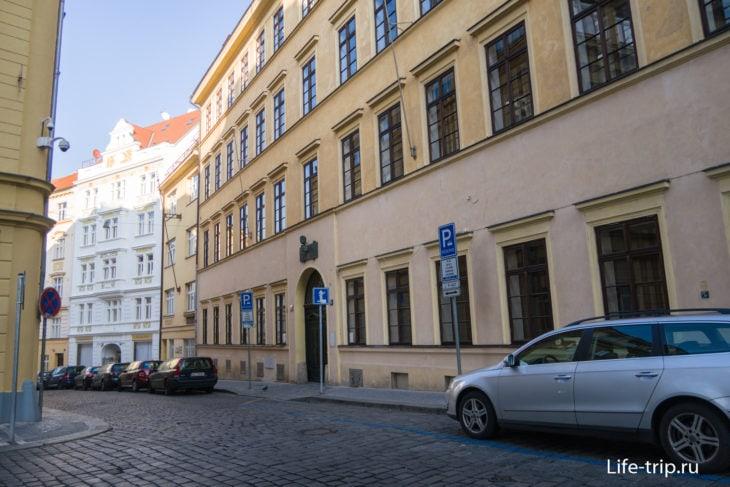 Дом, в котором родился Ярослав Гашек