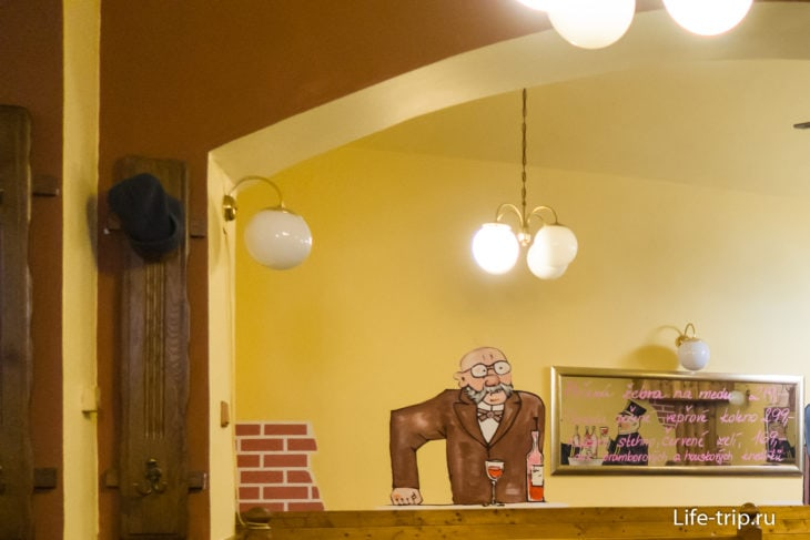 Пивная «У Брейшика» в Праге – одно из любимых мест Гашека