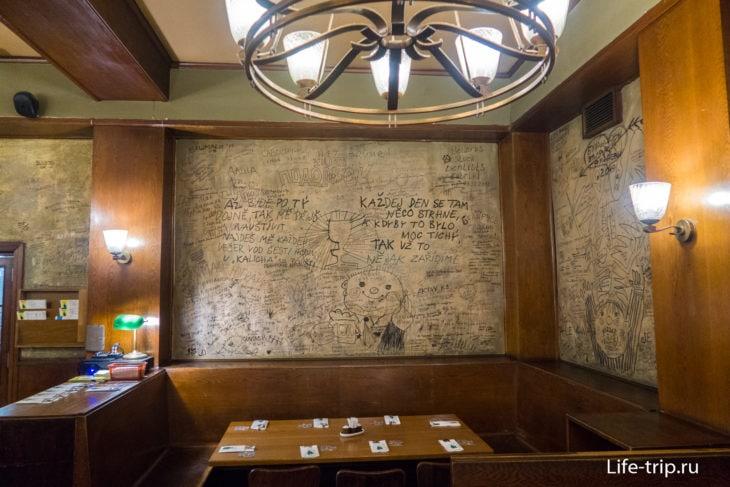 «У Чаши» – ресторан Швейка в Праге