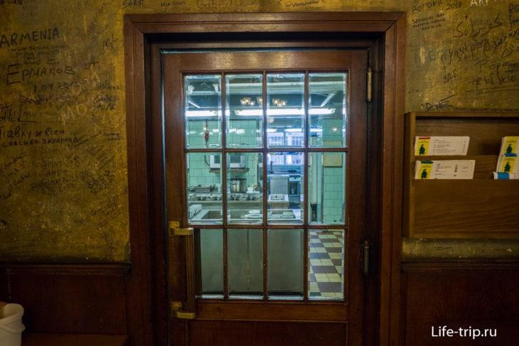 Двери на кухню в конце зала