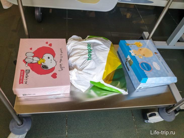 Подарки с собой после выписки
