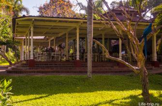 Ресторан на территории парка