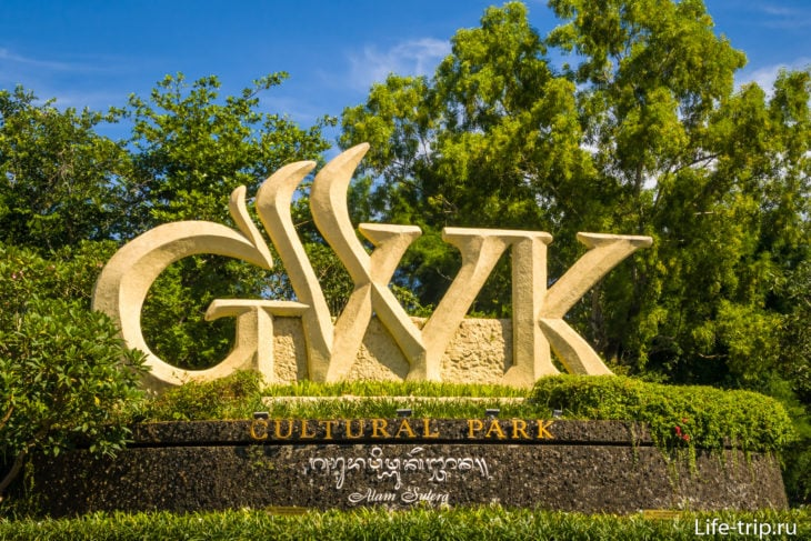 Логотип парка GWK на Бали в начале аллеи